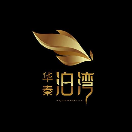 华秦·泊湾品牌设计
