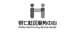 银仁社区服务中心
