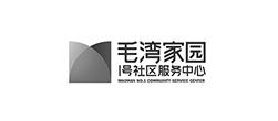 毛湾社区服务中心